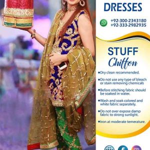 ALIZA WAQAR ONLINE EID COLLECTION
