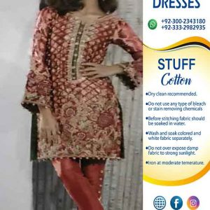 Annus abrar cotton collection 2019