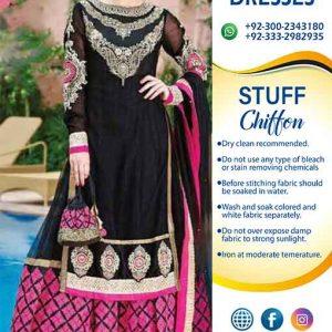 ERUM KHAN BRIDAL DRESSES ONLINE