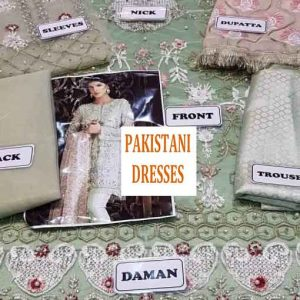 MINA HASAN BRIDAL DRESSES ONLINE 2019 (2)