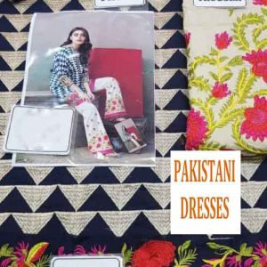 Zainab Chottani Cotton Collection 2019