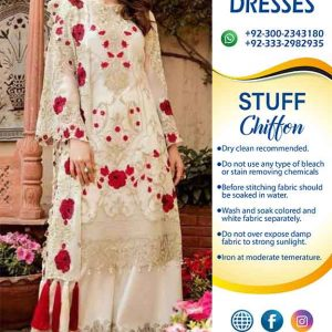 imrozia premium online eid collection