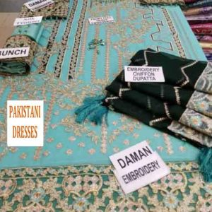 Emaan Adeel bridal collection 2019