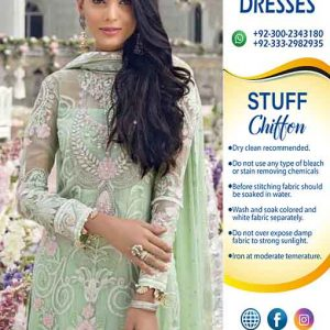 Gulal Bridal Dresses online