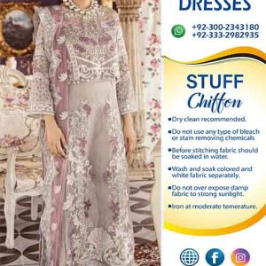 Jazmin Bridal Dresses collection 2019