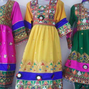 Afghan Dress Shop West Midlands