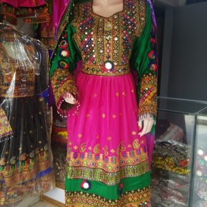 Afghan Dress in England