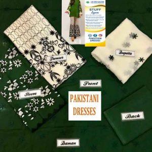 Pakistani Summer Eid Collection 2019