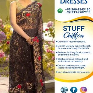 Pakistani latest Saree collection