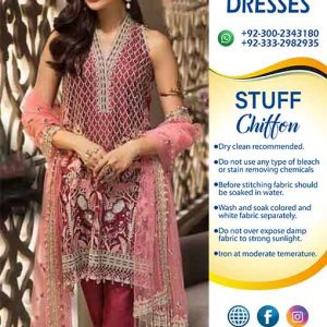 Anaya by Kiran Chaudhry Bridal Dresses 2019