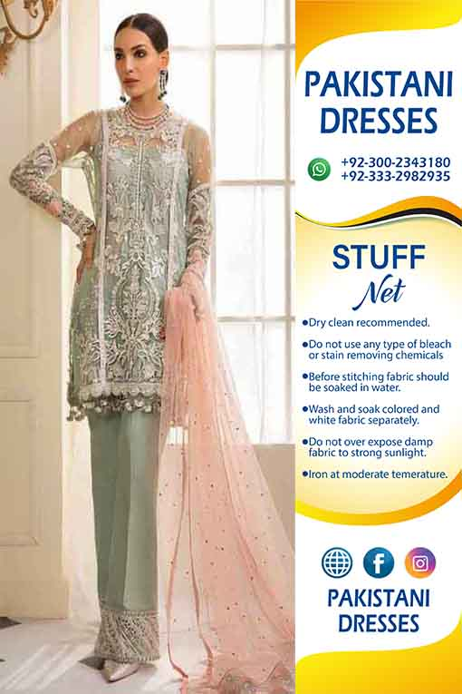 Gulaal Latest collection 2019