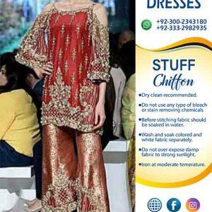 Nomi Hussain latest party Dresses 2019