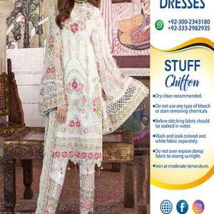 Imrozia Bridal Dresses Online 2020